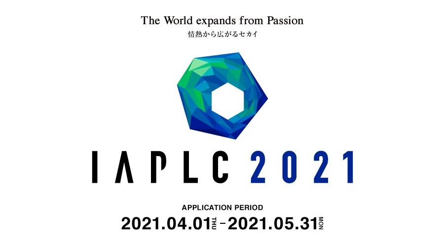 IAPLC 2021